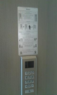 Miconic 10 elevator terminal