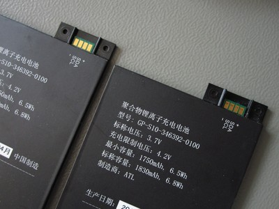 Amazon Kindle 3 batteries