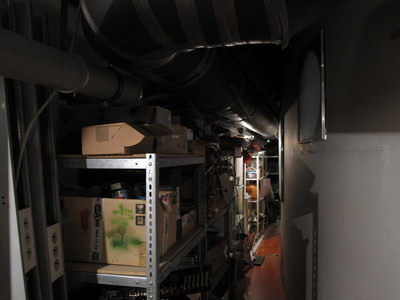 Kiberpipa storage room.