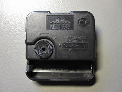 Back side of the quartz clock movement.